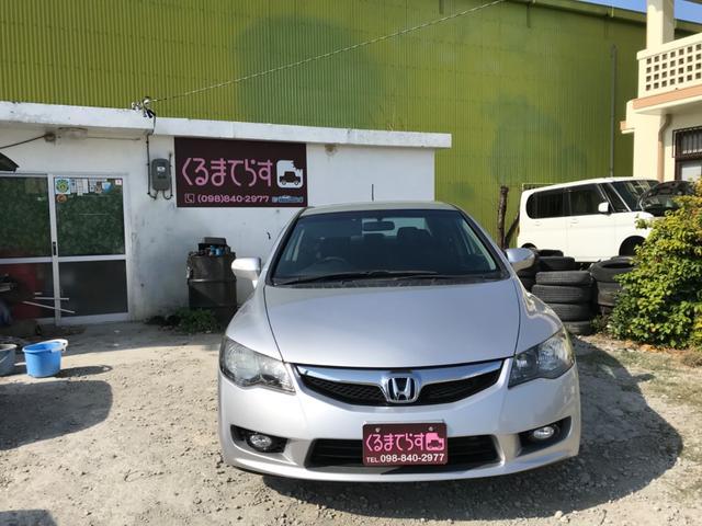 沖縄県の中古車ならシビックハイブリッド MX