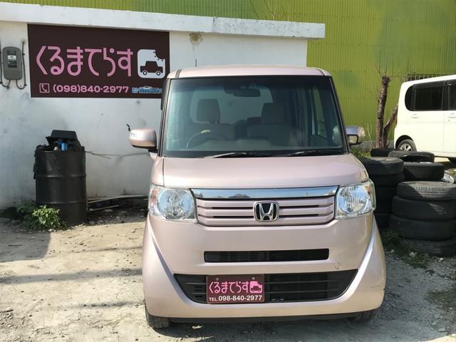沖縄県の中古車ならN-BOX G・Lパッケージ パワースライド