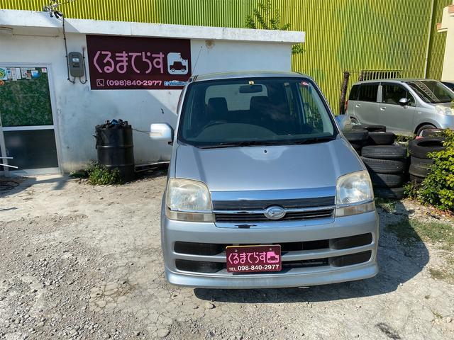 沖縄県豊見城市の中古車ならムーヴ VS