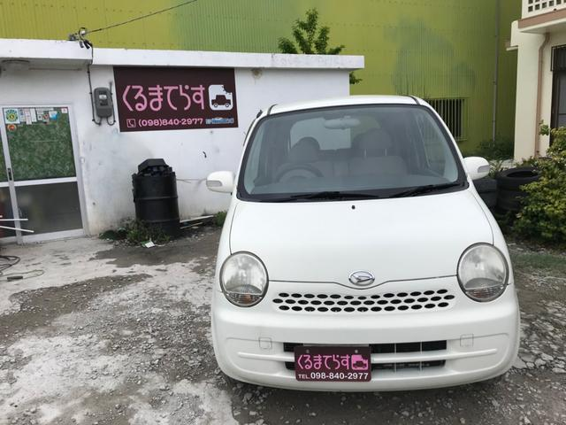 沖縄県宜野湾市の中古車ならムーヴラテ X