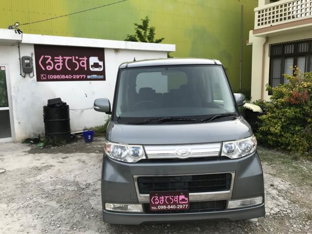 沖縄県の中古車ならタント カスタムRS フルセグナビ