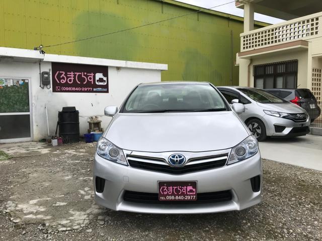 沖縄県の中古車ならSAI S ナビ
