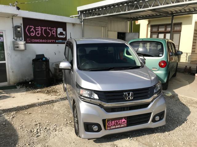 沖縄の中古車 ホンダ N-WGNカスタム 車両価格 41万円 リ済込 2014(平成26)年 13.6万km シルバーM