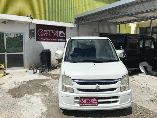 沖縄県南城市の中古車ならワゴンR FX-Sリミテッド