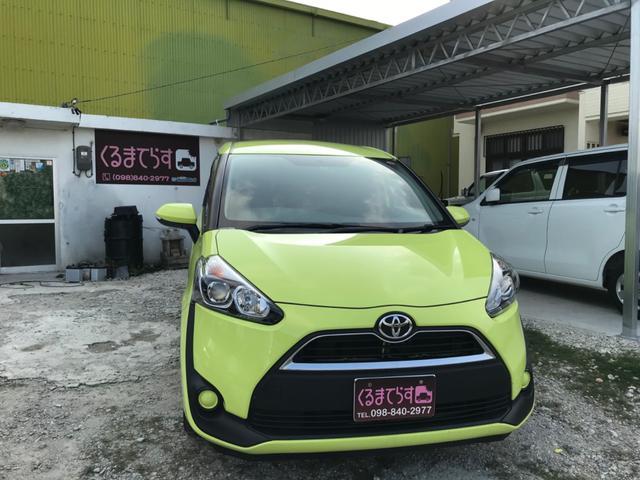 沖縄県豊見城市の中古車ならシエンタ X プッシュスタート フリップダウンモニター