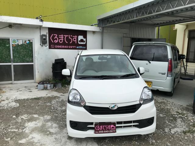 沖縄県の中古車ならミライース L ナビ ETC アルミホイール
