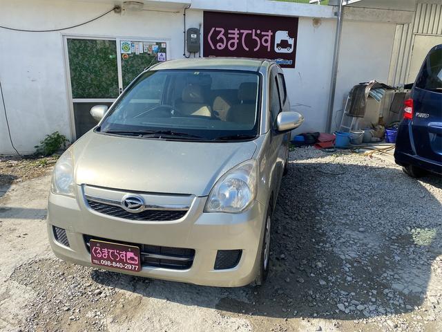 沖縄県の中古車ならミラ Xリミテッド キーレス デジタルオートエアコン ミライース純正オーディオ