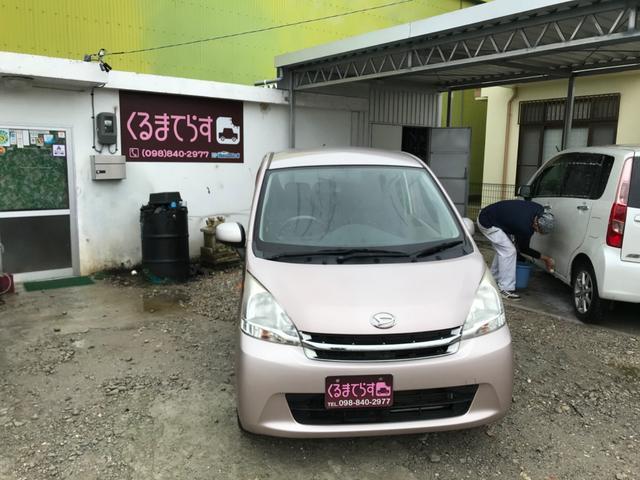 ムーヴ:沖縄県中古車の新着情報