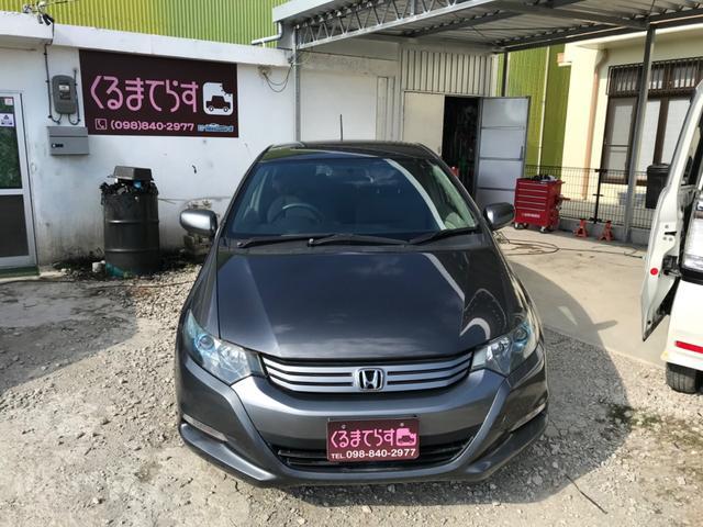 沖縄県の中古車ならインサイト HDDナビ スペシャルエディション