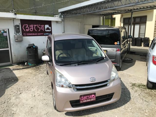 沖縄県豊見城市の中古車ならムーヴ X