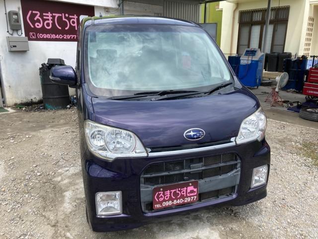 沖縄の中古車 スバル ルクラカスタム 車両価格 33万円 リ済込 2010(平成22)年 7.9万km ブルーM