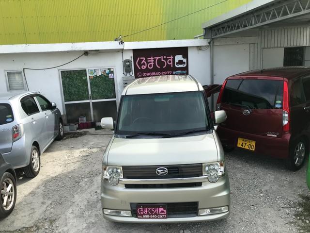 沖縄県沖縄市の中古車ならムーヴコンテ カスタム X リミテッド スマートキー ナビ 地デジ