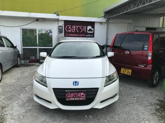 沖縄県の中古車ならCR-Z α