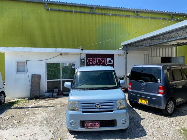 沖縄県の中古車ならムーヴコンテ X リミテッド