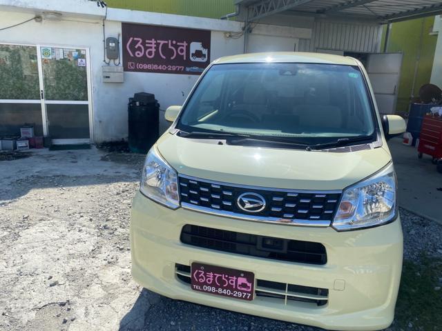 沖縄県豊見城市の中古車ならムーヴ X SAII TVナビ バックカメラ スマートキー