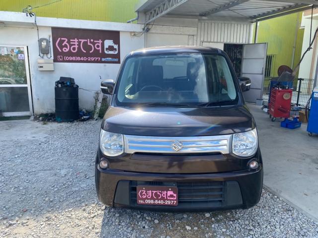 沖縄県うるま市の中古車ならMRワゴン 10thアニバーサリー リミテッド フルセグナビ スマートキー ETC