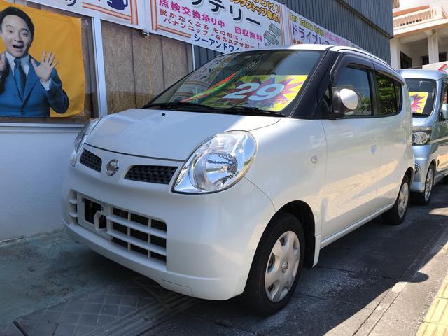沖縄の中古車 日産 モコ 車両価格 19万円 リ済込 2006(平成18)年 9.8万km スノーパールホワイト