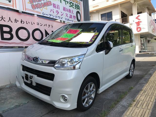 沖縄の中古車 スバル ステラ 車両価格 44万円 リ済込 2012(平成24)年 5.9万km パールホワイトIII