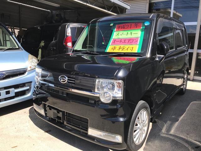 沖縄県の中古車ならムーヴコンテ カスタム X リミテッド ナビ