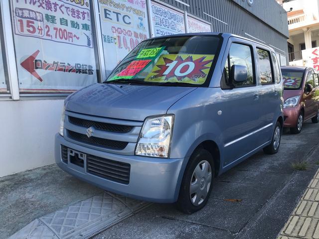 沖縄県浦添市の中古車ならワゴンR FX キーレス 社外オーディオ ベンチシート エアバッグ ABS