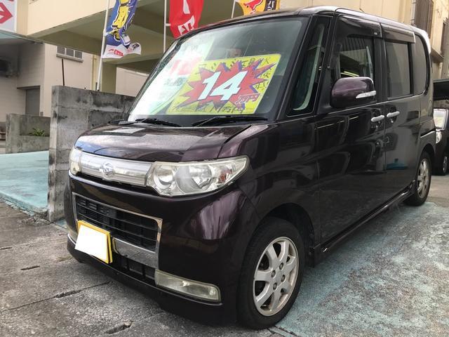 沖縄県の中古車ならタント カスタムXリミテッド スマートキー キーフリースタート 左パワースライドドア カロッツェリアDVDビデオ Bluetooth