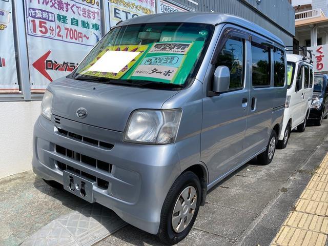 沖縄県沖縄市の中古車ならハイゼットカーゴ クルーズターボ キーレス フル装備 両側スライドドア ナビ TV Bluetooth