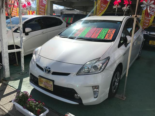 沖縄県の中古車ならプリウス S ナビTV バックモニター