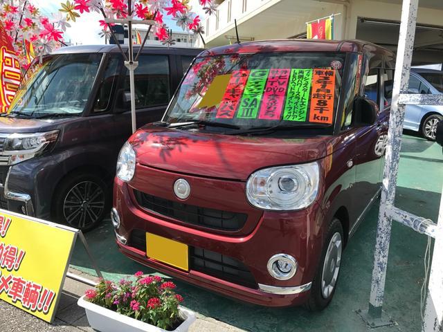 沖縄県の中古車ならムーヴキャンバス Gメイクアップリミテッド SAIII 社外ナビTV