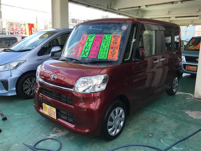 沖縄県の中古車ならタント X 社外フルセグナビ アイドリングストップ