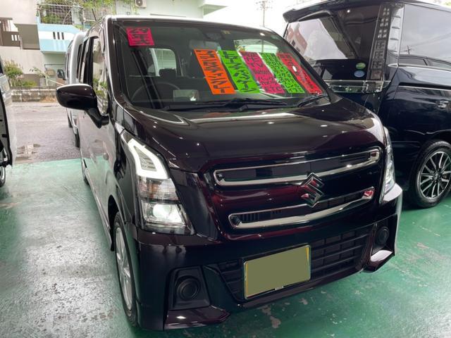 沖縄県沖縄市の中古車ならワゴンRスティングレー L セーフティパッケージ 純正ナビTV バックモニター ブルートゥース