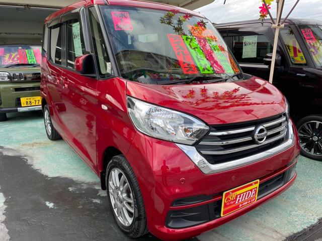 沖縄の中古車 日産 デイズルークス 車両価格 92万円 リ済込 2019年 1.3万km レッド