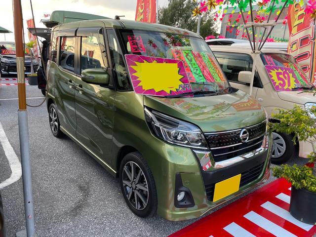 沖縄の中古車 日産 デイズルークス 車両価格 116万円 リ済込 2018(平成30)年 2.2万km グリーン