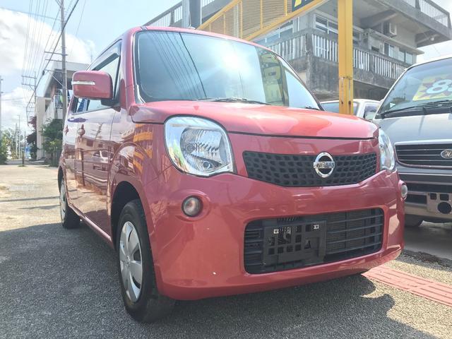 沖縄の中古車 日産 モコ 車両価格 54万円 リ済込 平成24年 8.7万km ピンク