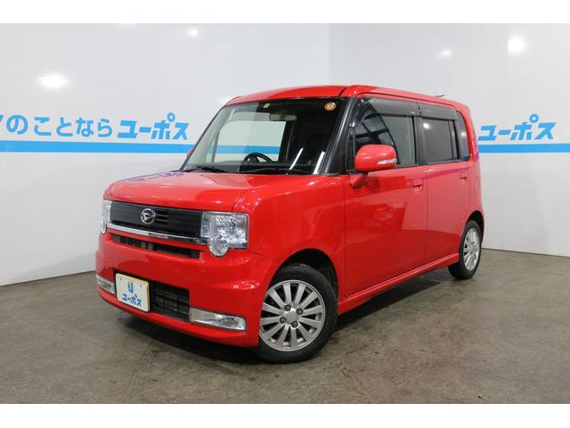 沖縄県の中古車ならムーヴコンテ OP5年保証対象車両 カスタムX フルセグTV レンタ