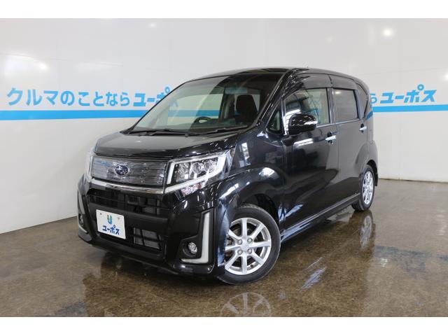 沖縄県の中古車ならステラ カスタムR スマートアシスト OP 10年保証対象車両