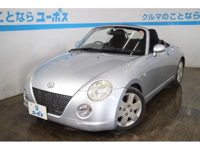 沖縄県の中古車ならコペン アクティブトップ HDDナビ 純正15インチアルミホイール