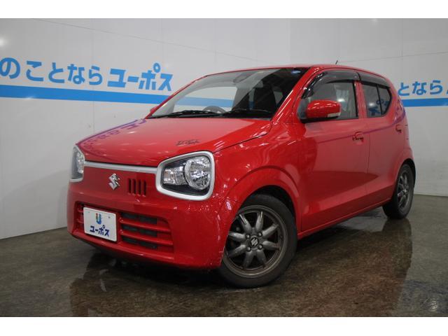 沖縄県の中古車ならアルト X OP10年保証対象車 上級グレード ツートンカラー