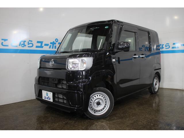 沖縄県の中古車ならハイゼットキャディー D SAII OP10年保証対象車 コーナーセンサー