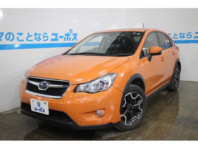 沖縄県の中古車ならXV 2.0i-L アイサイト OP10年保証対象車 バックカメラ