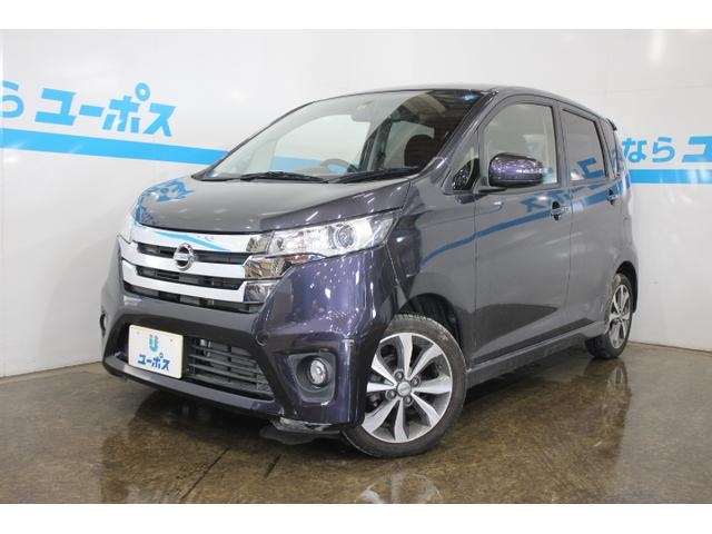 沖縄の中古車 日産 デイズ 車両価格 74万円 リ済別 2013(平成25)年 4.1万km プレミアムパープル