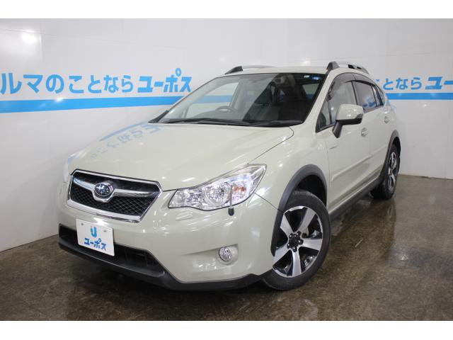 沖縄県の中古車ならXVハイブリッド 2.0i-L アイサイト OP10年保証対象車 純正アルミ