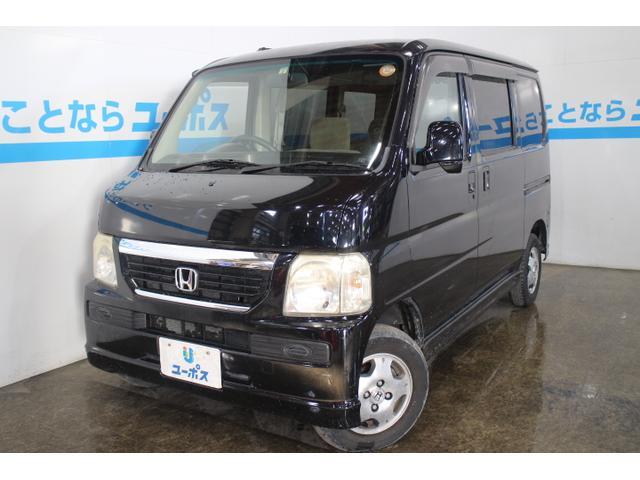 沖縄県の中古車ならバモス L 後期型 MT5速 4WD HDDナビ純正