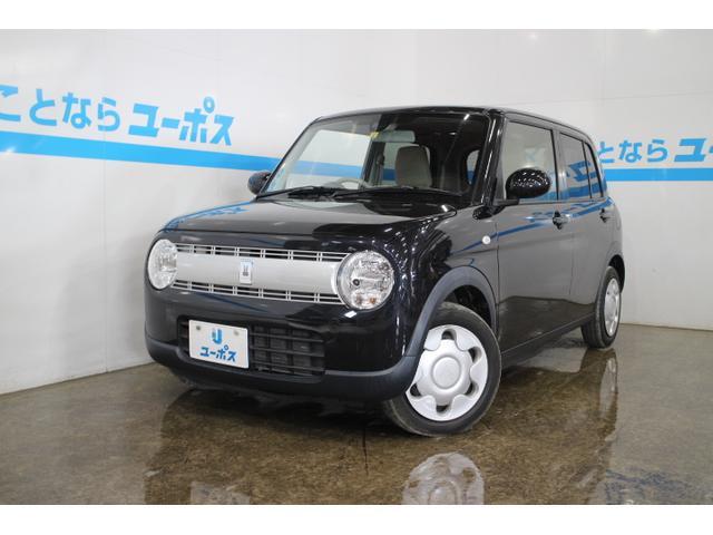 沖縄県沖縄市の中古車ならアルトラパン L OP10年保証対象車 レーダーブレーキサポート