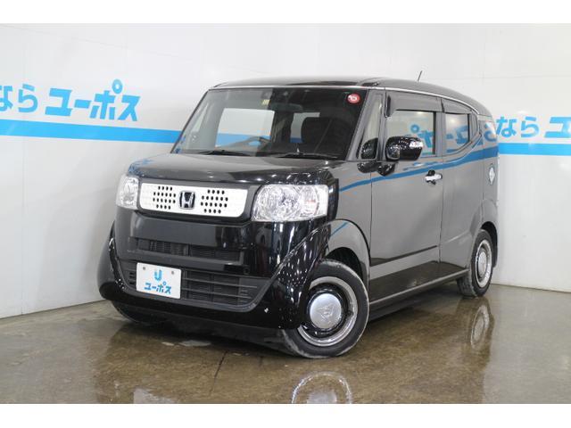 沖縄県沖縄市の中古車ならN-BOXスラッシュ X OP10年保証対象 走行6千km ギャザスナビ Rカメラ