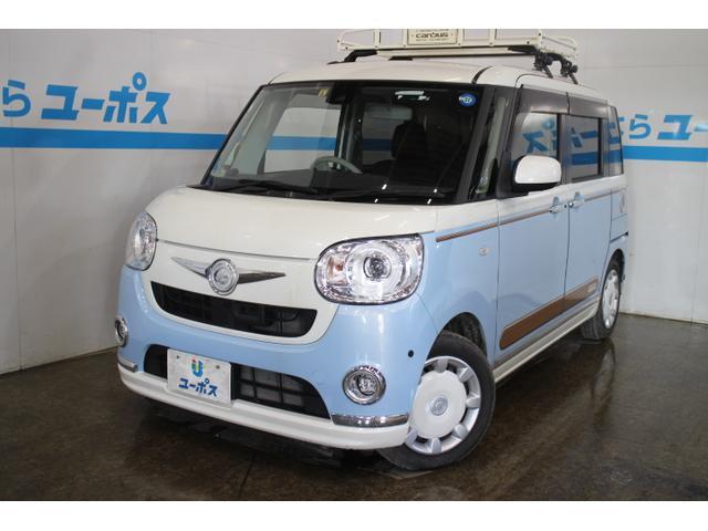 沖縄県の中古車ならムーヴキャンバス Xリミテッドメイクアップ SAII OP10年保証対象車