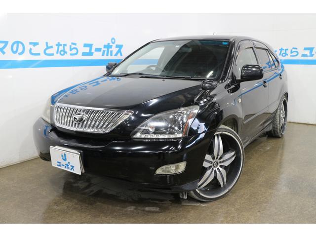 沖縄の中古車 トヨタ ハリアー 車両価格 55万円 リ済別 2004(平成16)年 9.6万km ブラック