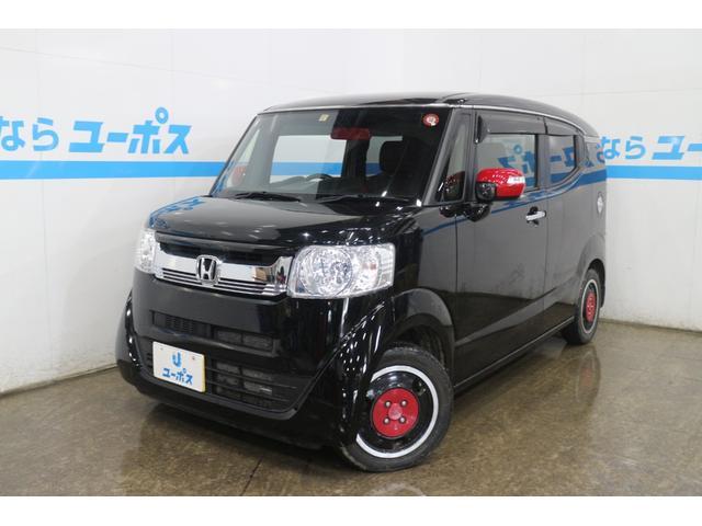 沖縄県の中古車ならN-BOXスラッシュ X OP10年保証対象車 純正ナビ クルーズコントロール