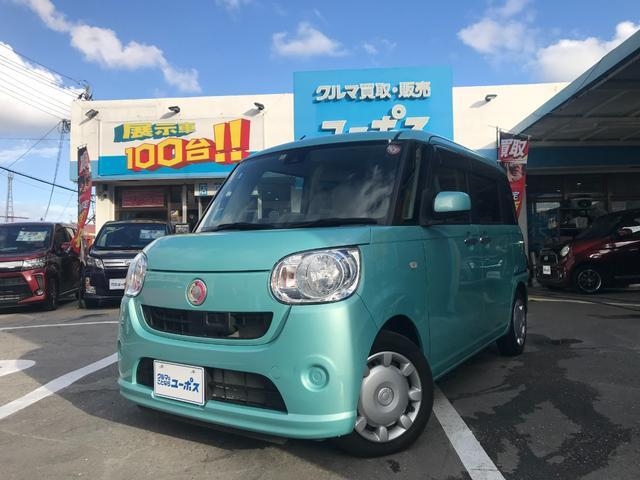 沖縄県の中古車ならムーヴキャンバス Xリミテッド SAII OP10年保証対象車 両側パワースライドドア プッシュスタート