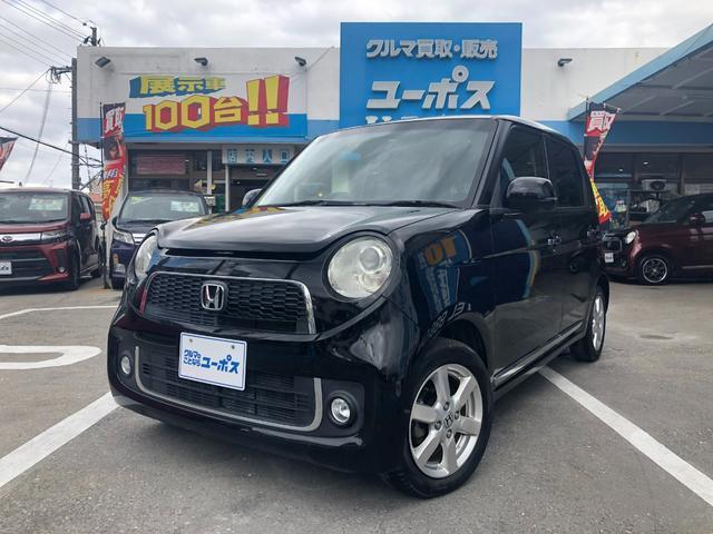 沖縄県の中古車ならN-ONE プレミアム・Lパッケージ OP5年保証対象車 ストラーダナビ プッシュスタート