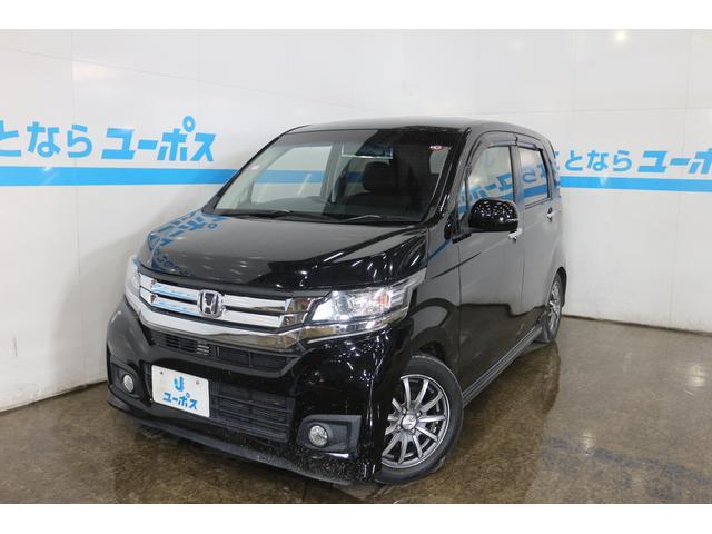 沖縄ユーポスでは全車試乗可能です!まずは乗ってみて☆ 車の買取が本業のユーポスなら下取価格も他店を圧倒する価格でご案内できます